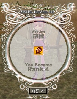 Weaving R4 (蓮鳴)