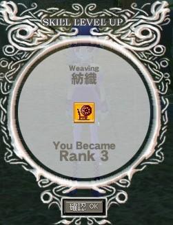 Weaving R3 (蓮鳴)