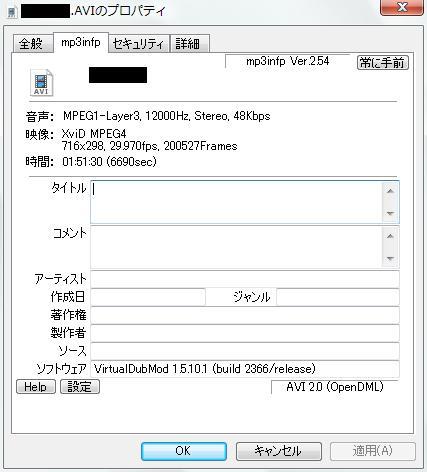 MPEG.jpg