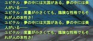 02-24 01-51 ユピテルの独り言w