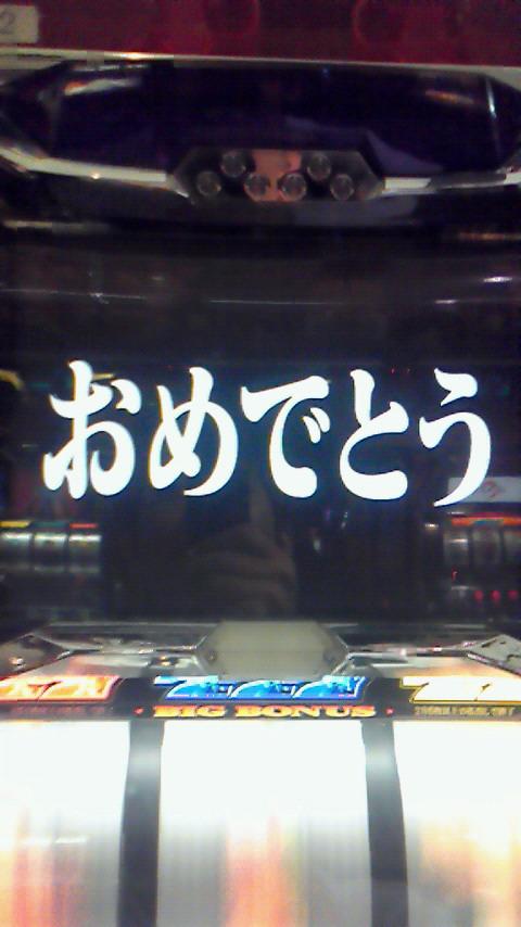 eva13.jpg