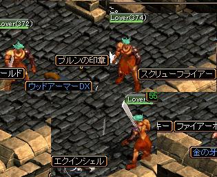 剣死U7~9