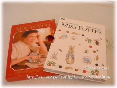 miss.potter