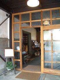 katsunuma_winery-02.jpg