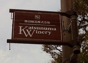 katsunuma_winery-04.jpg