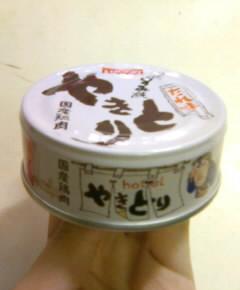 焼き鳥缶詰の親子丼1