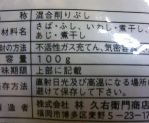 甘汁のカツ丼2