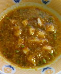 マオの四川風焼き餃子3