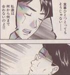 新婚生活もつかの間、すれ違ってしまった詩郎さんとリカさん夫妻