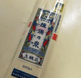 洋風刺身麺6