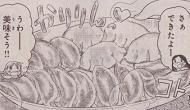 花さん&ミズキさんのオリジナル餃子三種図