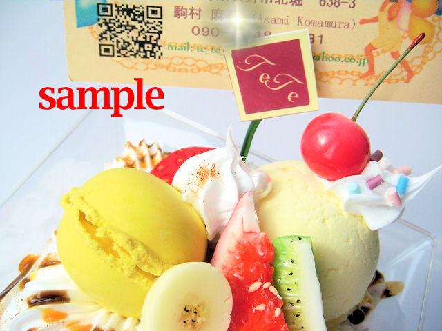 sample0001ブログ用