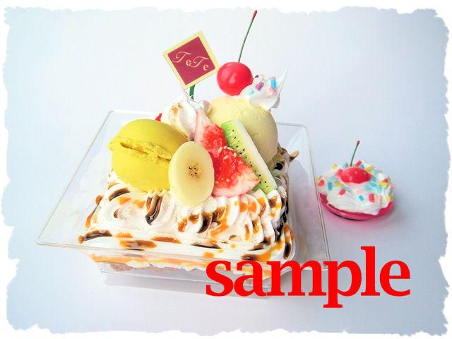 sampleブログ用