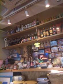 アイランドカフェ