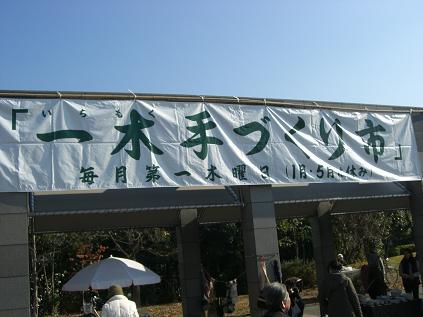 ichimoku.jpg