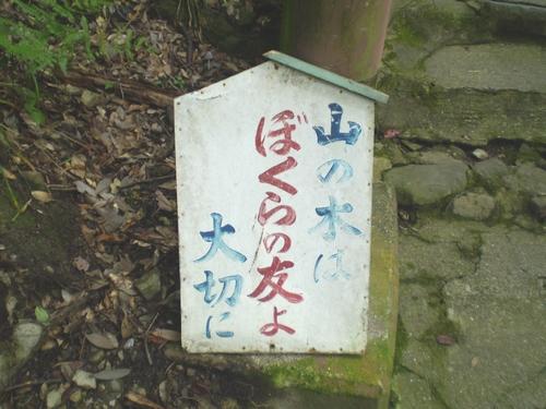 七宝滝寺2