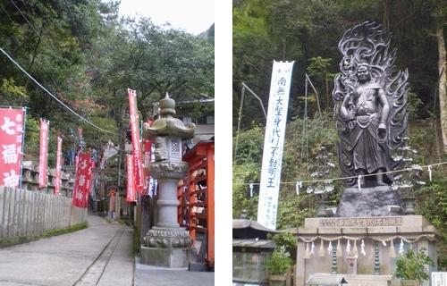 七宝滝寺3