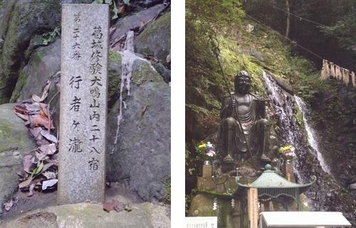 七宝滝寺7