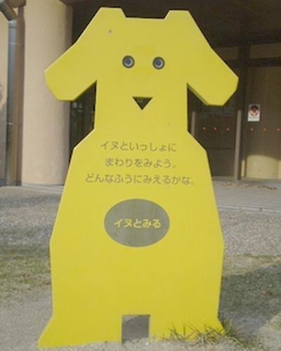 和歌山県動物愛護センター12