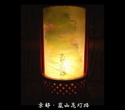 京都嵐山花灯路1
