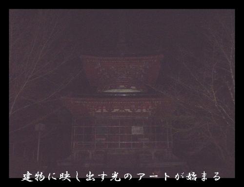 京都嵐山花灯路8