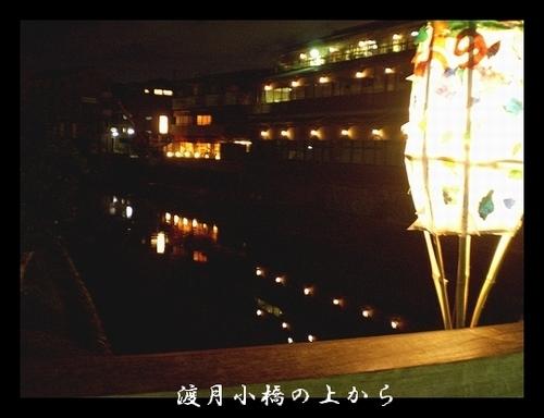 京都嵐山花灯路18