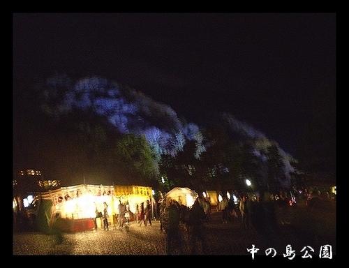 京都嵐山花灯路19