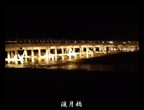 京都嵐山花灯路20