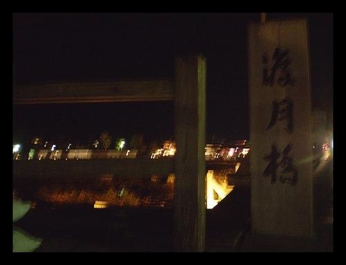 京都嵐山花灯路21