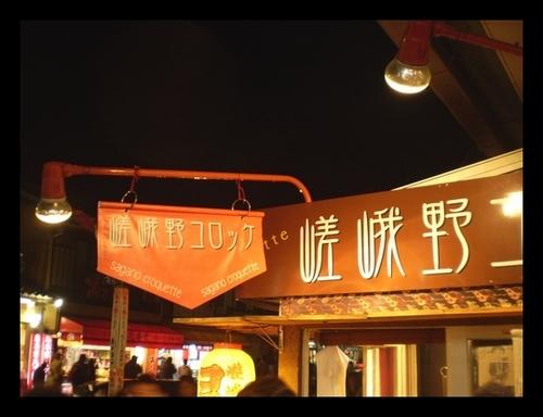 京都嵐山花灯路24