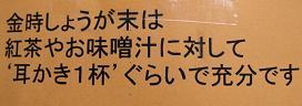 002_20071123163000.jpg