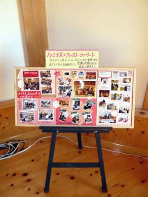 album02.jpg