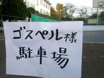 johoku05.jpg