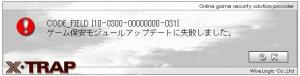 SS000275.jpg