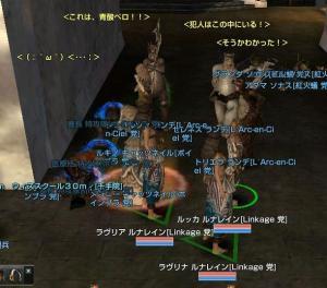 capture_00971.jpg