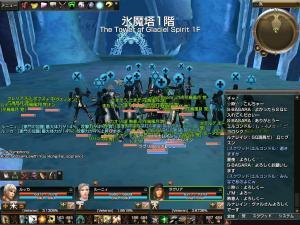 capture_01258.jpg