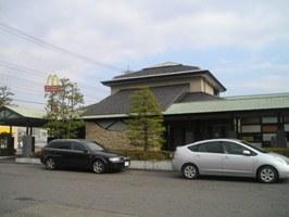 サルヴァトーレ・クオモ(しゃぶしゃぶ炉懐石だる磨)のお店の外観