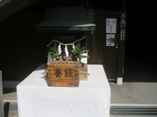 トイレの神様(厠神社)