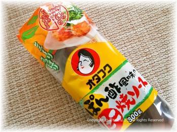 ポン酢ソース