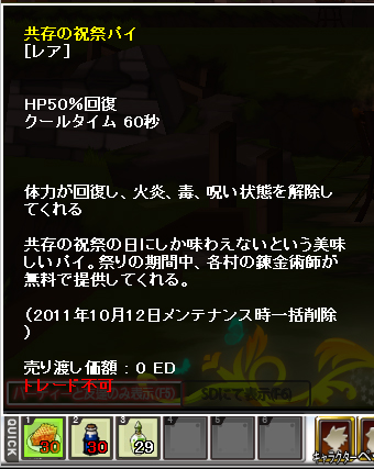20110930_02.jpg