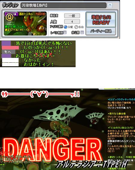 20110930_03.jpg