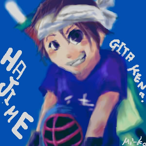 gitaken=hajime
