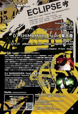 flyer_20111008_ECLP.jpg