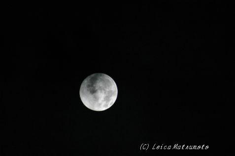 MOON 2009 10 2