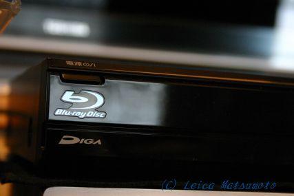 Panasonic BR550