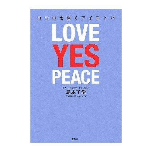 のりちゃんの本