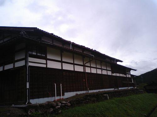 明治座の瓦