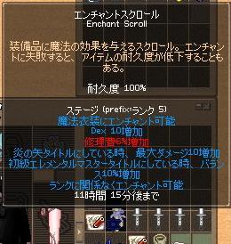 mabinogi_2009_09_21_001.jpg