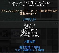 mabinogi_2009_09_30_004.jpg