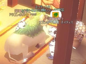 mabinogi_2009_10_04_002.jpg